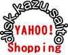Yahoo!ショッピング トップページ